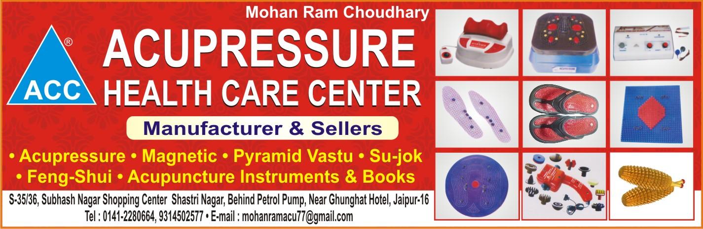 Acupressure Health Care System - Jaipur Medical Directory
